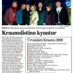 Árni Heiðar á Kraumlistanum 2009